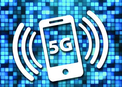 5G Header WEB